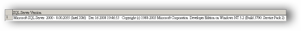 SQL2000_@@VERSION.png
