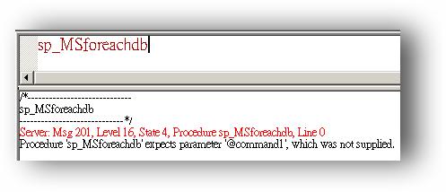 未指定參數時的錯誤訊息-v2000.png