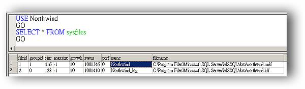 列出資料庫實體檔案資料-V2000.png