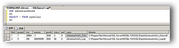 列出資料庫實體檔案資料-V2005.png