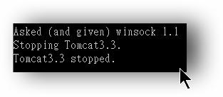 StopTomcat3.3.png