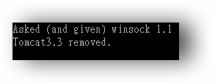 RemoveTomcat3.3.png