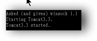 StartTomcat3.3.png