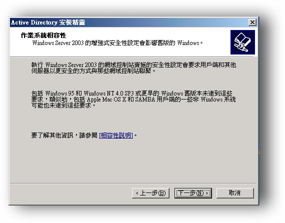 2.作業系統相容性