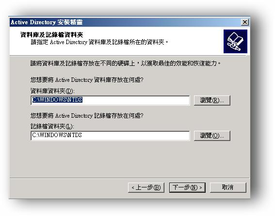 7.資料庫及記錄擋資料夾