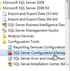 SQL Server Configration Manager