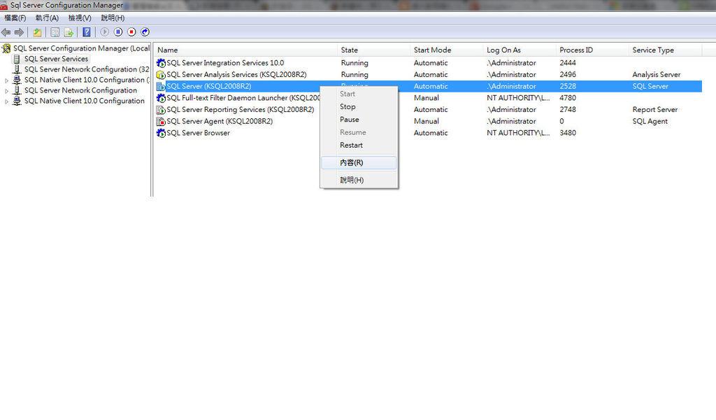 SQL Server Configration Manager-SQL Server-內容