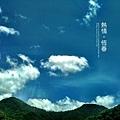 IMG_5713-frame.jpg