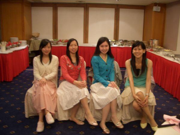 four beauty