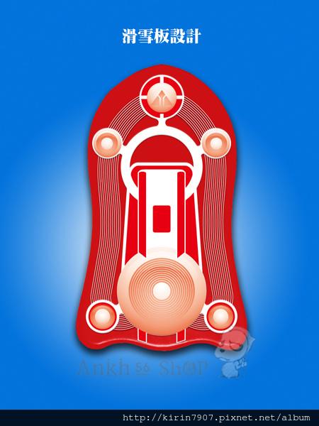 滑雪板-05_RED