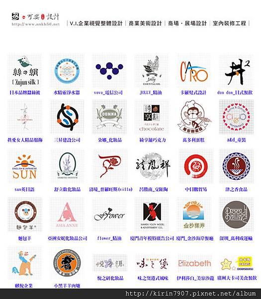 all-logo設計.jpg