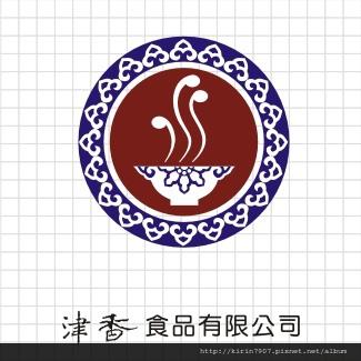 2004-食品_津香.jpg