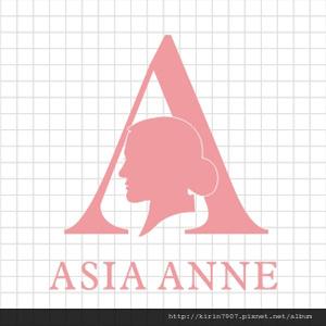 logo_化妝品_亞洲安妮.jpg