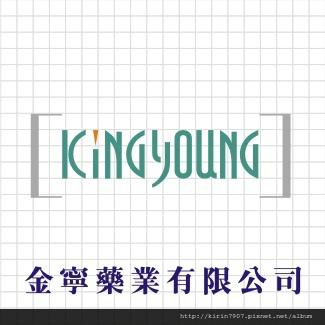 化妝品商標設計-kingyoung
