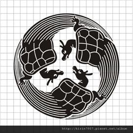 logo-餐飲_贔有味.jpg