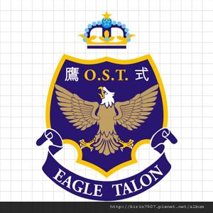 logo警用設備_歐士達.jpg