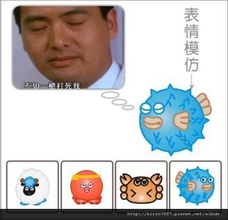 Q版-卡通繪圖-胖胖堂(圓滾滾可愛系)-02-可安文創設計