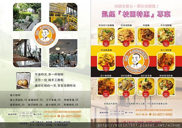dm-小廚師-1022.jpg