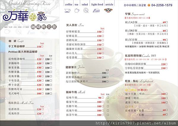 menu_mk.jpg