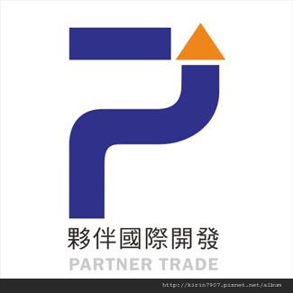 s-夥伴國際開發_logo-2.jpg