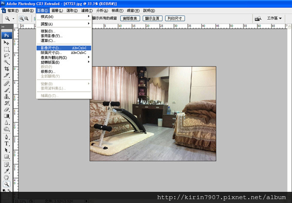 縮圖step-01.jpg