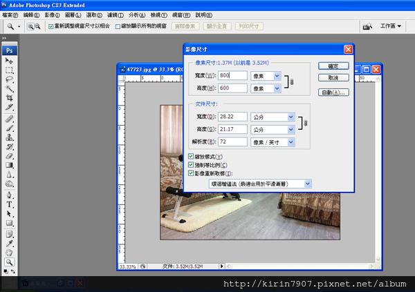 縮圖step-02.jpg