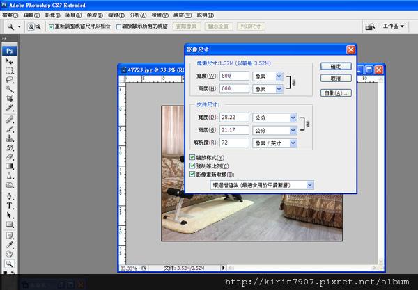 縮圖step-03.jpg