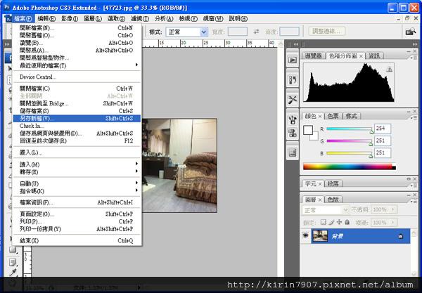 縮圖step-04.jpg
