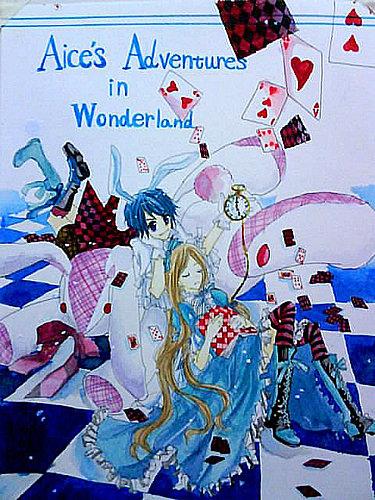 艾莉絲夢遊仙境