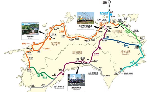 all shikoku rail pass-3