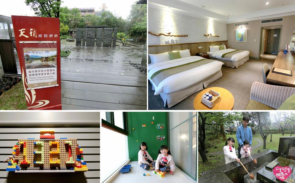 陽明山天籟度假酒店
