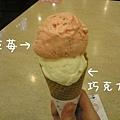 二球冰淇淋
