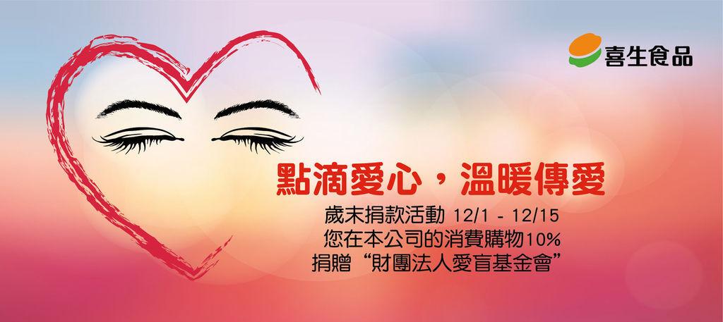 banner-11-28.jpg