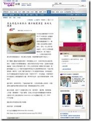 喜生米漢堡yahoo新聞報導-喜生特色冷凍食品 讓米飯變漢堡 美味又健康