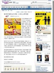 喜生米漢堡提供米漢堡團購美食,米漢堡團購食品,米漢堡伴手禮等團購美食伴手禮服務。