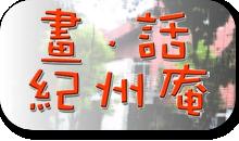 畫畫banner.png