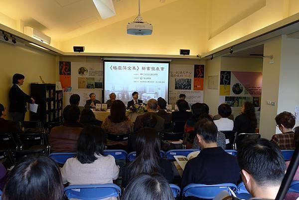 20120118楊秀萍新書發表會