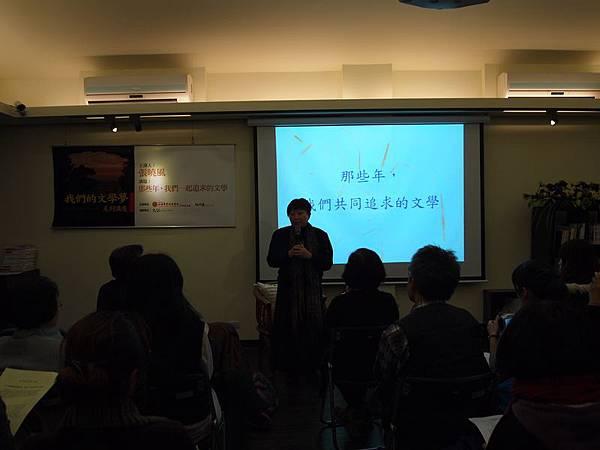 20120203張曉風講座