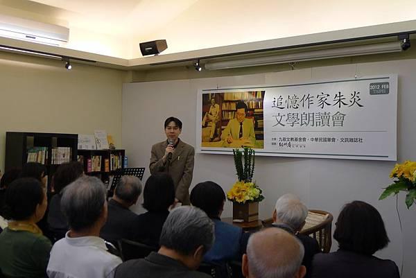 20120225朱炎追思會