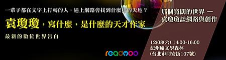 551056697617488.jpg