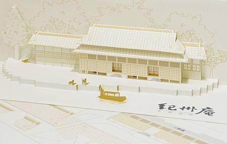 紀州庵立體卡片(彩色)2