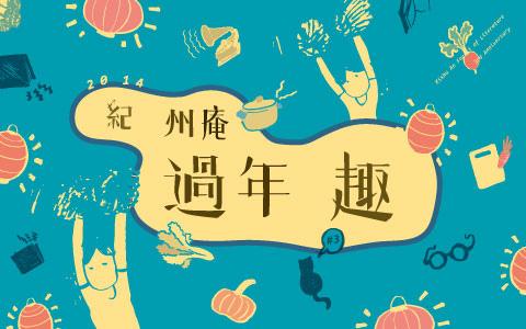 2014-ksa-3rd-banner.jpg