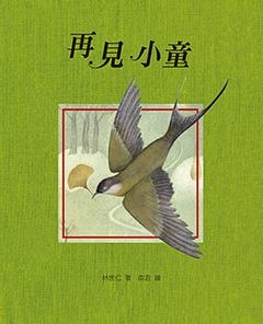 國語日報活動圖01.jpg