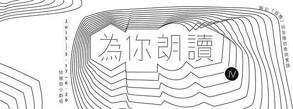牯嶺街小劇場活動圖01.jpg