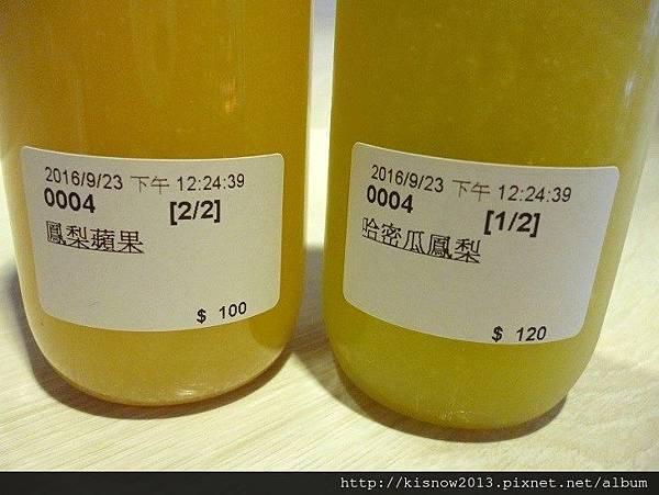 vita35-外帶果汁.JPG