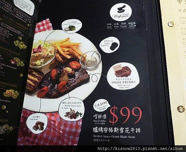瓦法10-爐烤安格斯雪花牛排.JPG