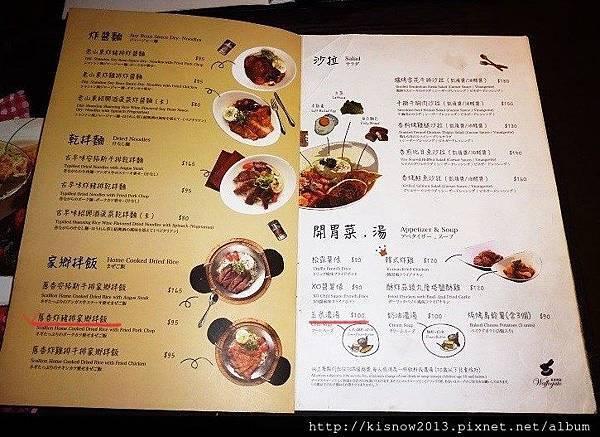 瓦法11-蔥香豬排拌飯.JPG