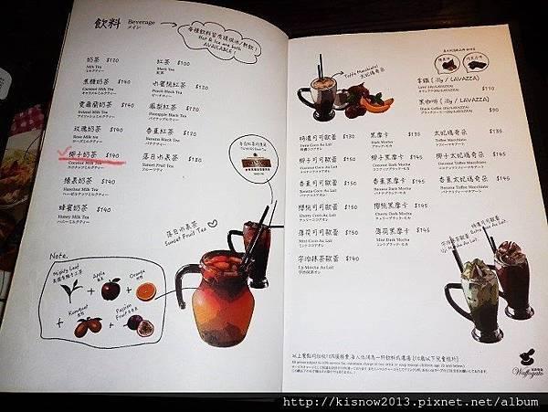 瓦法25-飲料.JPG