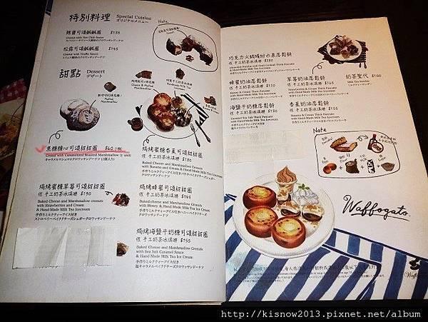 瓦法31-甜甜圈.JPG