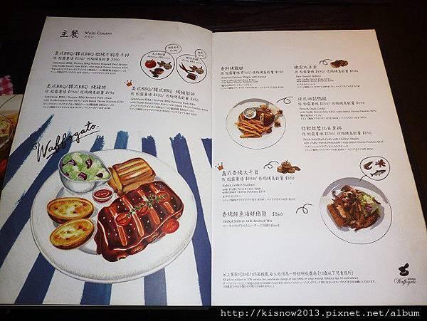 瓦法36-菜單.JPG